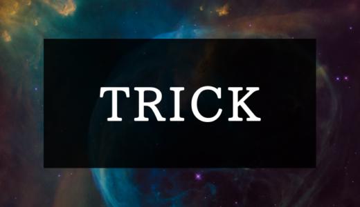 TRICK(トリック)シリーズを見るおすすめの順番は?ドラマと映画を時系列で紹介!